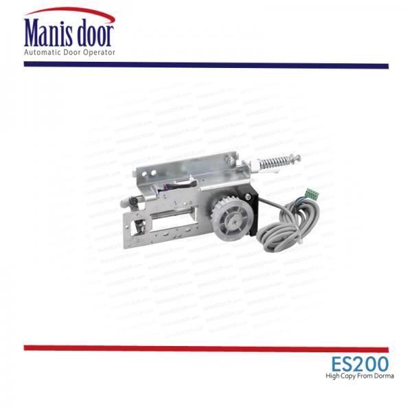 قفل برقی ES200